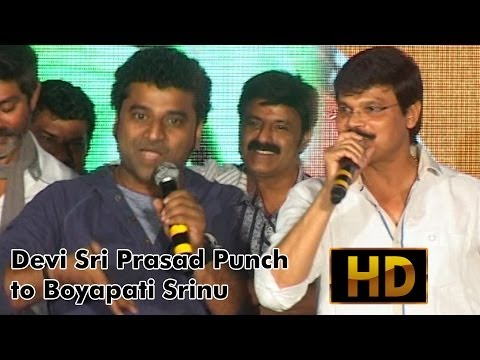 Devi Sri Prasad Punch to Boyapati Srinu l Legend