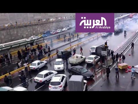 الداخلية الإيرانية تهدد المحتجين والخارجية الأميركية تقف إلى  - نشر قبل 3 ساعة