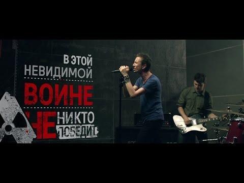 Lumen— «Небо вогне» (официальный видеоклип)