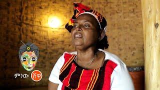Fetleworke Tesfaye Fetleworke Tesfaye-New Ethiopian Music 2021 (Official Video)