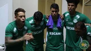 Bastidores Guarani 2 x 0 Juventude