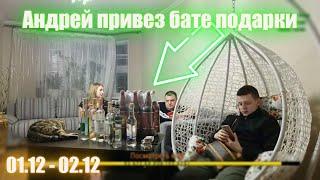 MELLSTROY / МЕЛСТРОЙ на стриме у Бати / Андрей привез бате подарки