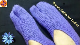 Learn Thumb Socks for Ladies : Design-94 (हिंदी) Jasbir Creations
