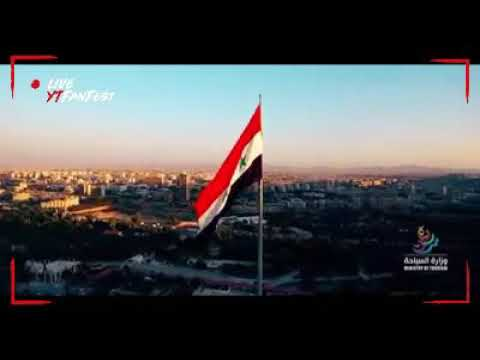 Syria  🇸🇾🇸🇾🇸🇾 سوريا