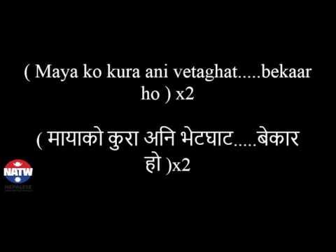 Nepali Song Lyrics: Nabhana mero maya lagcha vani  - Adrian Pradhan