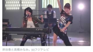 10月15日(土)にフジテレビ系で放送される「MUSIC FAIR」に岸谷香、い...