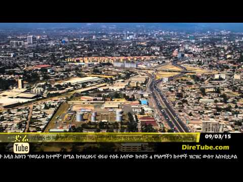 DireTube News - Addis Ababa, Ethiopia among Cities of the Future with a bright potential
