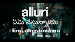 Alluri Emi Chestunamu [Official Music ] | Latest Telugu Rock N' Roll Song