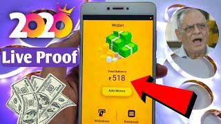 New GAMING EARNING App 2020   ₹518 Free Paytm Cash Earn   ₹1 Minimum Withdrawal   New Earning App