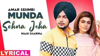 Munda Sohna Jeha (Lyrical) | Amar Sehmbi | Desi Crew | Latest Punjabi Songs 2020