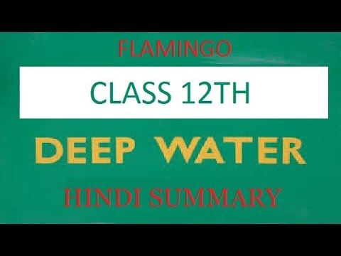 """summary of william douglas's """"deep waters"""" Cbse class 12 english deep water william o douglas and even swam in isolated or treacherous waters to overcome a bully pushed douglas into the deep end of."""