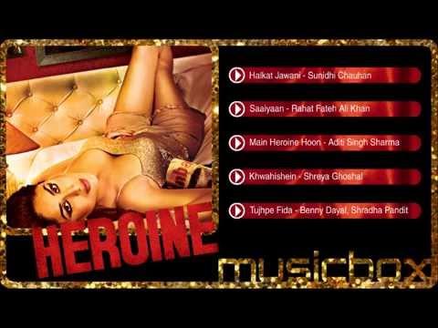 Heroine Music Box