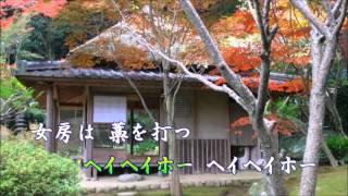 http://tsubaki.lix.jp/green-1/syashin.html 飛騨葵の写真館 提供.