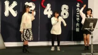 2016/12/18 インテックス大阪.