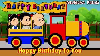 Selamat Ulang Tahun - Lagu Ulang Tahun Anak - MuHivma Music - Kartun Lucu