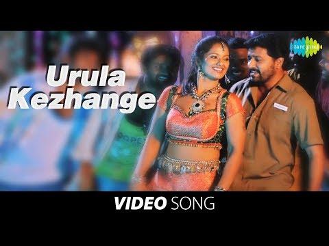 Pattaya Kelappanum Pandiya | Urula Kezhange song | Vidharth | HD Tamil Video Songs