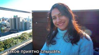 Ариса уезжает из Японии. Покупаю своё первое авто(часть 2). Русские девушки модели в Токио