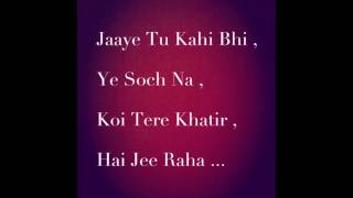 Baatein Ye Kabhi Na Khamoshiya Female Version lyrics