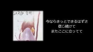 2010年リリースの殿堂入りソンク゛が詰まった感動盤アルバム 「愛・絆」...