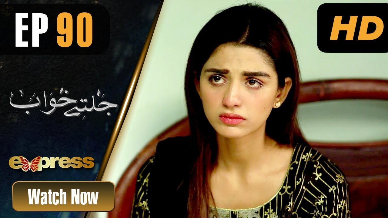 Jaltay Khwab - Episode 90 Express TV Mar 8