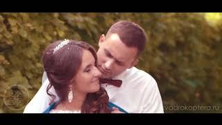 Съёмка свадьбы с квадрокоптера - Профессиональная аэросъёмка