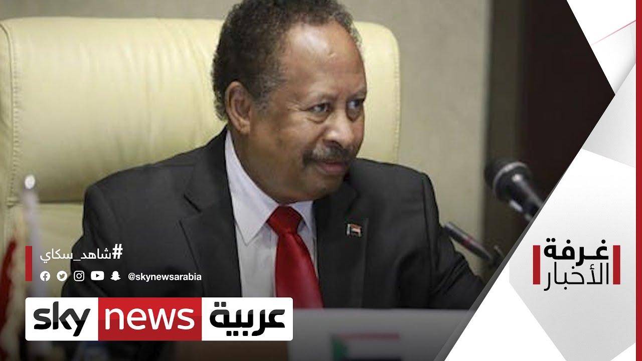 الأزمة السياسية في السودان.. انقسامات عميقة | #غرفة_الأخبار  - نشر قبل 9 ساعة