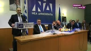 Μεγάλη συγκέντρωση ΝΟΔΕ για τον υποψήφιο δήμαρχο Κιλκίς Δ. Κυριακίδη-Eidisis.gr webTV