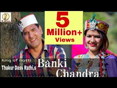 LATEST HIMACHALI NATTI |BANKI CHANDRA| THAKUR DASS RATHI ( king of natti) /Surender Negi/ by R Music