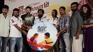 Neeyellam Nalla Varuvada Teaser Launch