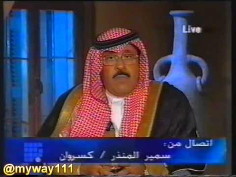 برنامج (خليك بالبيت) مع الامير عبدالرحمن بن سعود 1419هـ