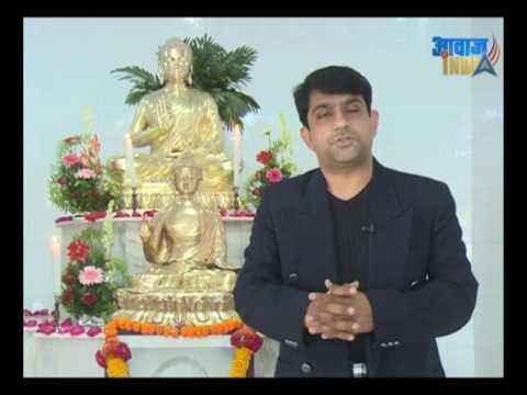 Apna Vihar Apni Awaaz, Ep#97 Kapilwastu Buddha Vihar, Nagpur