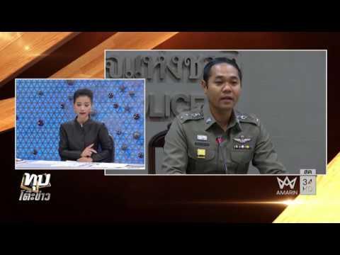 สุดสยอง! ไอ้เข้งับมือ หนุ่มเมืองภูเก็ตโชว์ล้วงคอ รอดหวุดหวิดแค่บาดเจ็บ - วันที่ 30 Dec 2016 Part 9/18