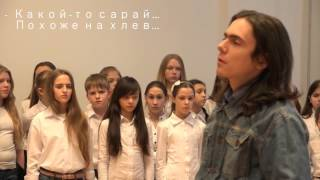 shepherds & angels. music by Iraida Yusupova after Vera Pavlova's poems