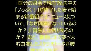 """改名""""真矢ミキ「ビビット刺激的に」 国分太一とTBSの朝の顔 http://m..."""