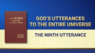 """The Word of God   """"God's Utterances to the Entire Universe: The Ninth Utterance"""""""