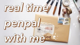 real time penpal with me — soft brown & pink theme