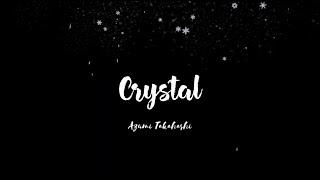 Crystal / 高橋あず美