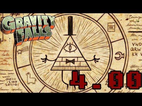 [สาวไส้การ์ตูน] กระต๊อบพิศวงแห่ง Gravity Falls สปอย - PART 4.00