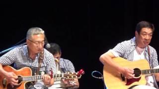 長生村バンドフェスティバル2016での演奏です。 マリさんの口笛がス...