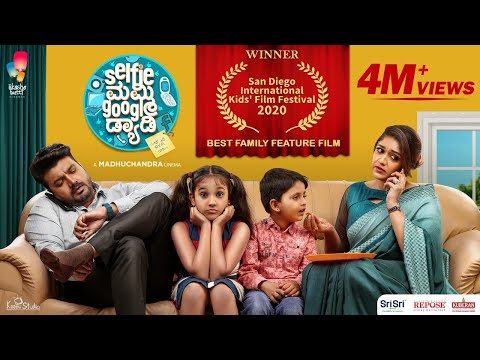 Selfie Mummy Google Daddy (2020) Movie | Selfie Mummy Googl Daddy Kannada Full Movie