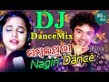To Premare Nagin Dance Dance Mix Dj Djgita  Mp3 - Mp4 Download