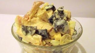 Салат из Копчёной Курицы с Яйцами, Грибами и Оливками кулинарный видео рецепт
