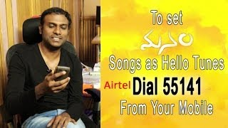 Anoop Rubens || Manam Songs As Hello Tunes For Airtel Users