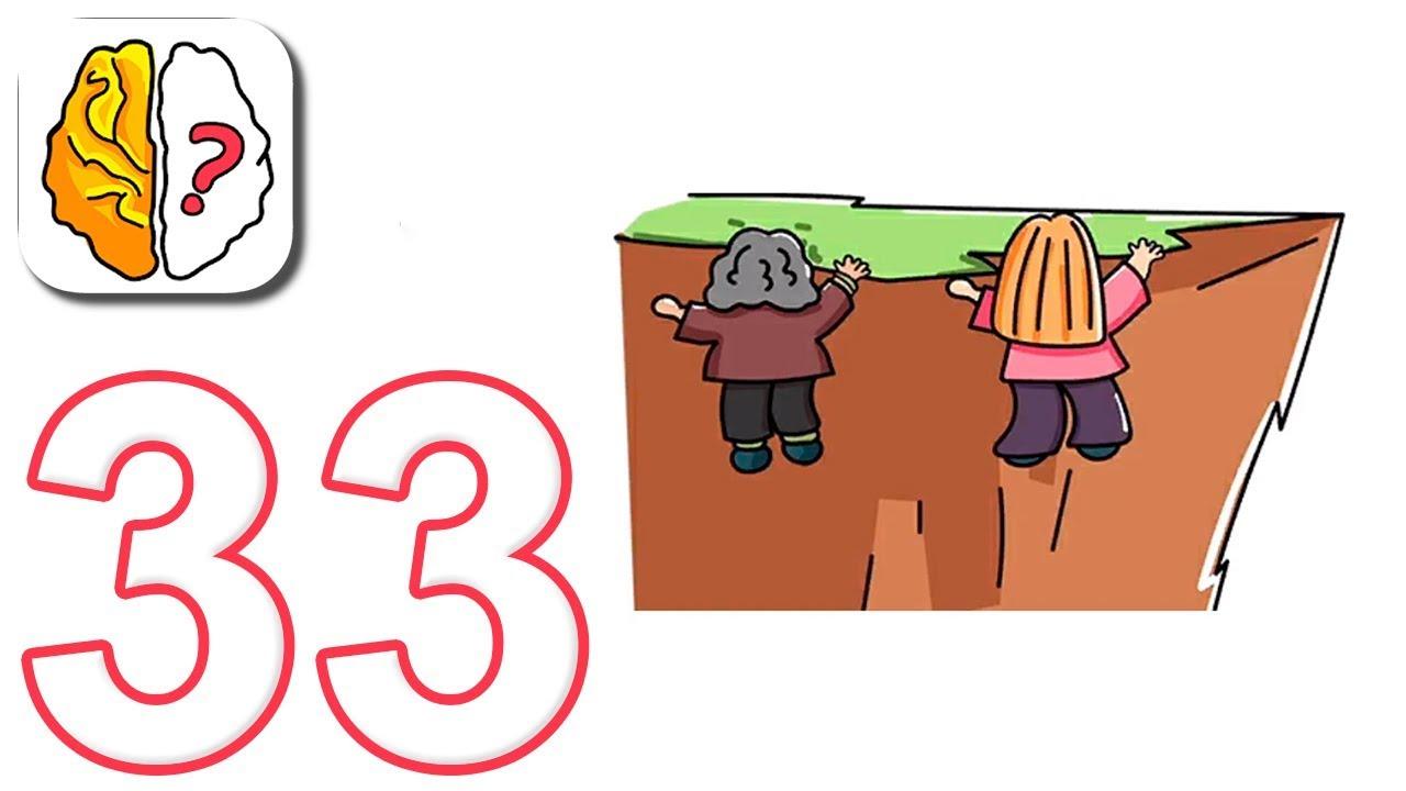 Brain Out Gameplay Walkthrough Part 33 Level 33 Youtube