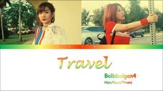 Bolbbalgan4 (볼빨간사춘기) - Travel (여행) (Colorc Coded Lyrics/Han/Rom/Trans)
