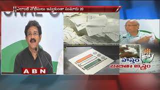 Congress alleges deliberate manipulation in Telangana voters list