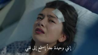 اغنية Broken Angel ل (Arash & Helena) مترجمة عربي و English مسلسل Kara Sevda