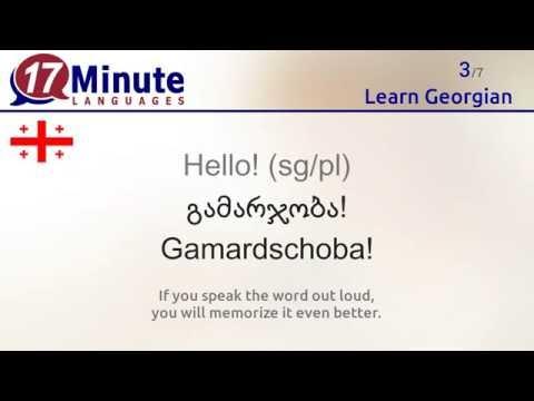 Learn Georgian (free language course video)
