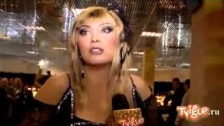 Лена Ленина - «Не ношу нижнего белья!»