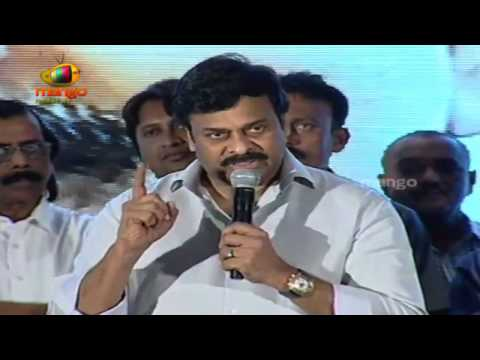 Chiranjeevi Full Speech @ Race Gurram Audio Launch - Allu Arjun, Shruthi Hassan Travel Video